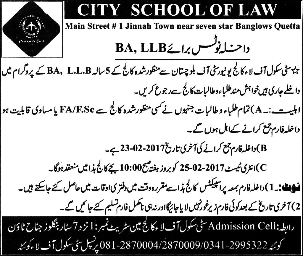 City School Of Law BA LLB Admissions 2019 Form Download Online, Last Date