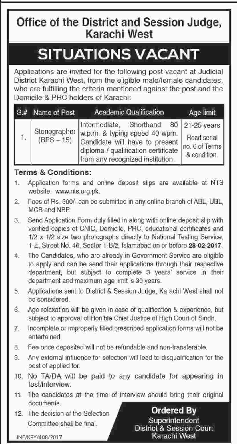 District And Session Court Karachi West Jobs 2017 Stenographer NTS