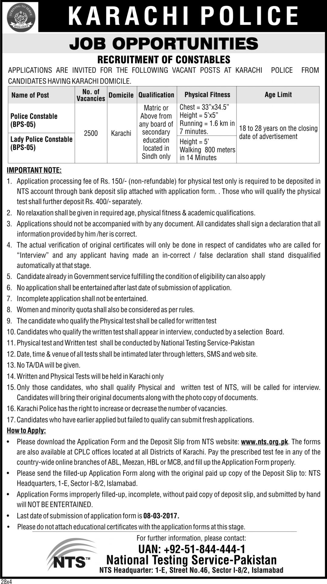 Karachi Police Constable, Lady Constable Jobs 2017 In Sindh NTS Form, Test Date