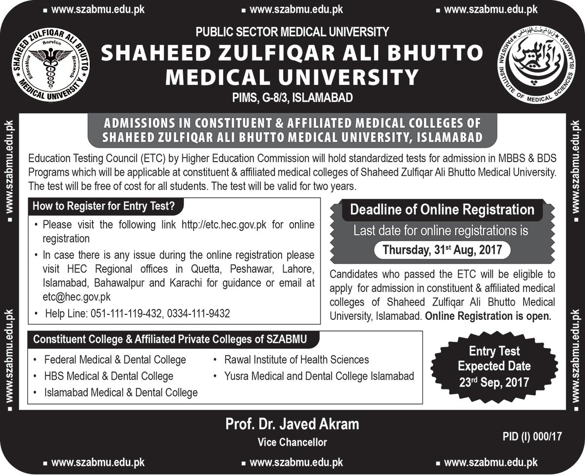 PIMS Islamabad Admissions 2017 MBBS Form Entry Test SZABMU