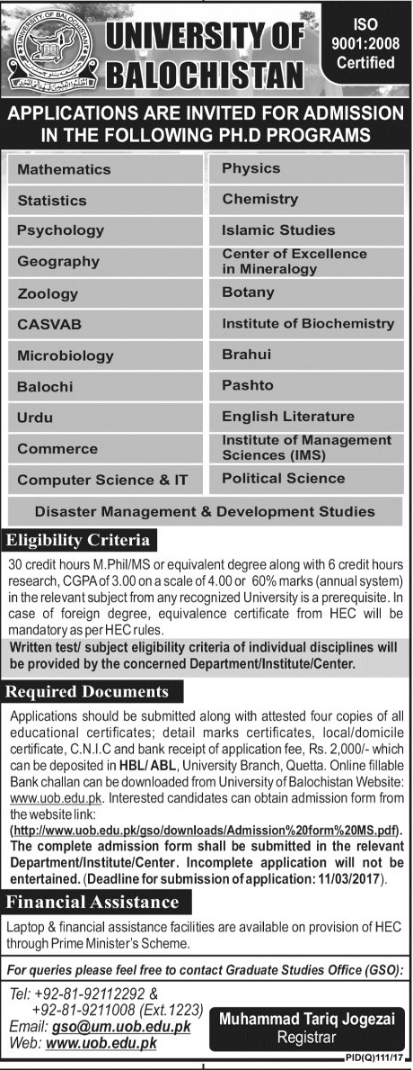 UOB Quetta Admissions 2017 University Of Balochistan Admission Form, Date Schedule