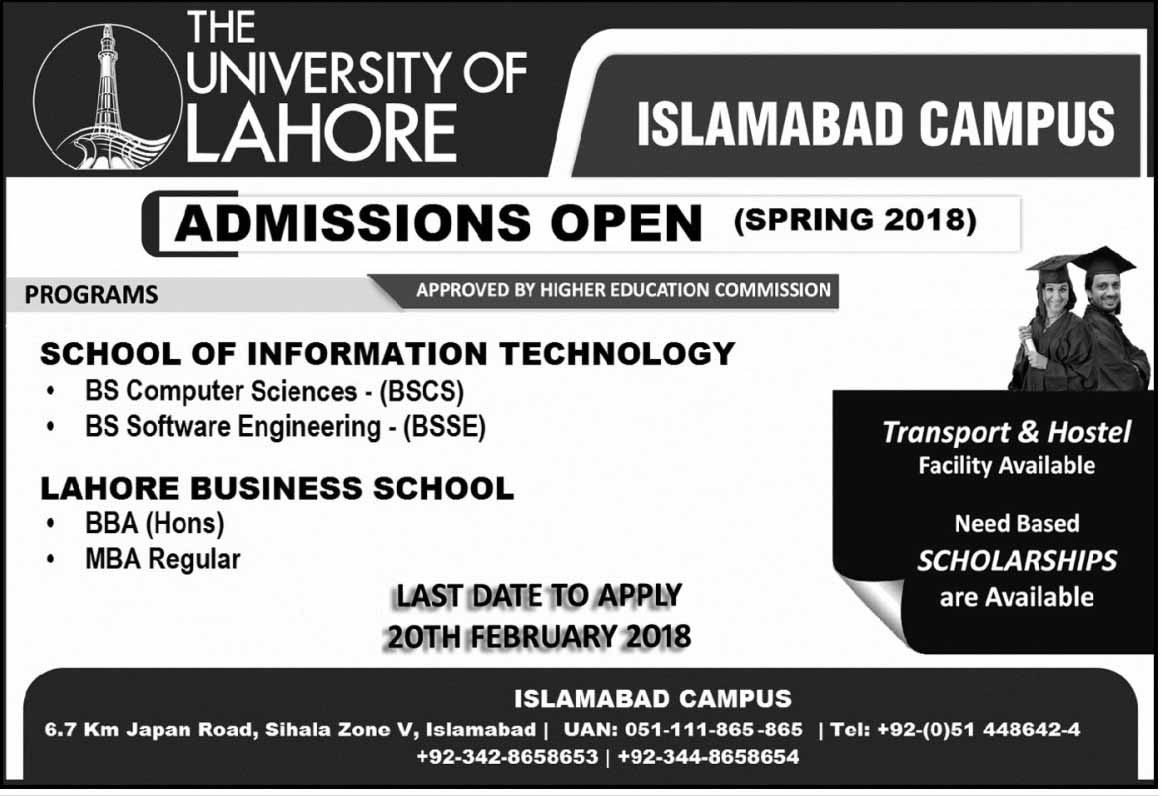 UOL Islamabad Campus Admissions 2018 Spring, Form Download, Last Date