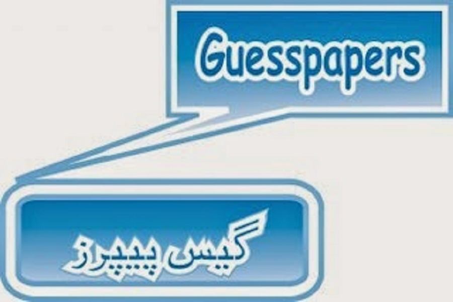 BA Urdu Guess Paper 2019 Punjab University Download PDF