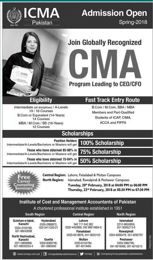 ICMAP Spring Admissions 2018 Courses, Requirements, Online Registration Form