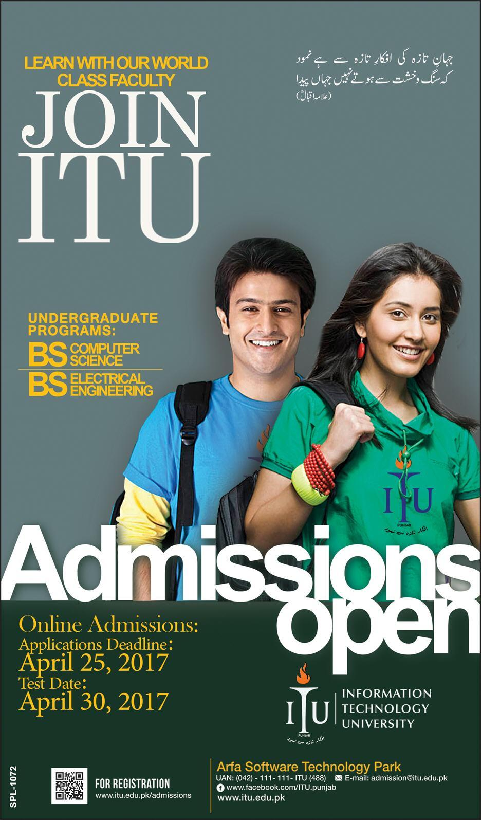 Information Technology University ITU Lahore Admissions 2017 Form BS, MS