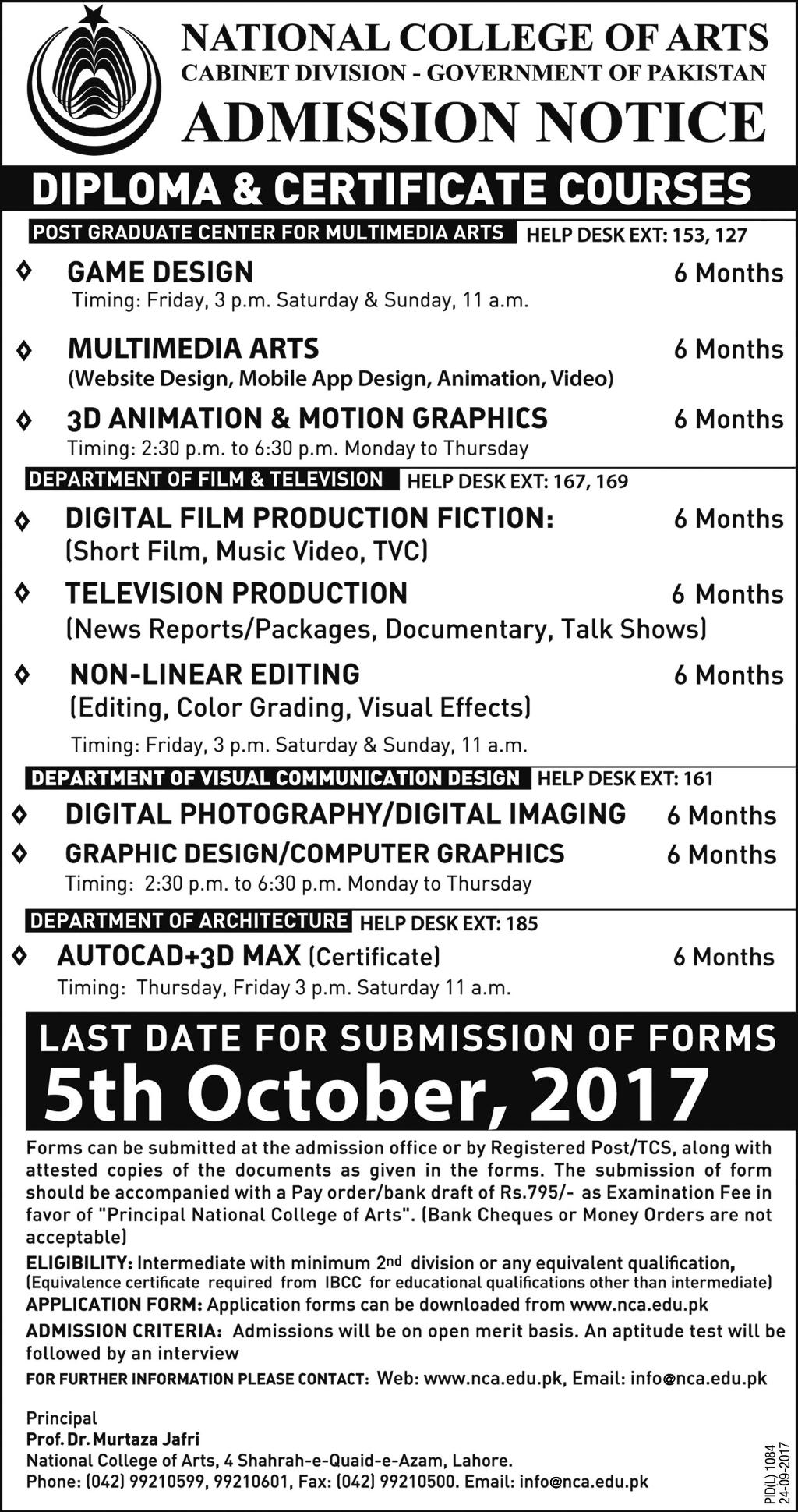 National College Of Arts NCA Lahore Short Courses Admission 2017 Free Download Form, Last Date