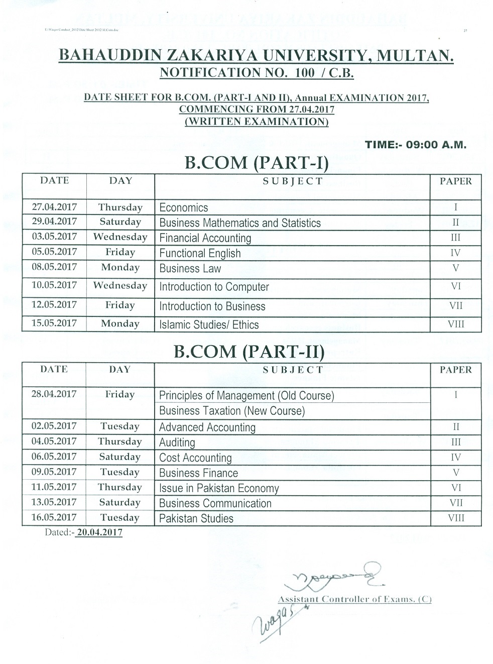 BZU Multan B.Com Part 1, 2 Date Sheet 2017 Online