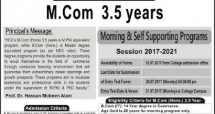 PU Hailey College Of Commerce Admissions 2018 MPhil, MCom Form, Eligibility