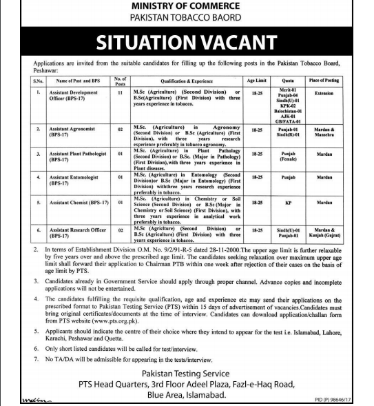 Pakistan Tobacco Company Job 2018 PTS Application Form, Eligibility, Test Date