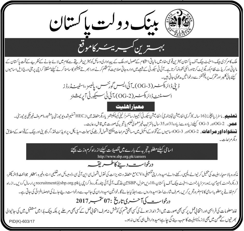 State Bank Of Pakistan SBP Deputy Director OG-3 Jobs 2017 Form, Last Date