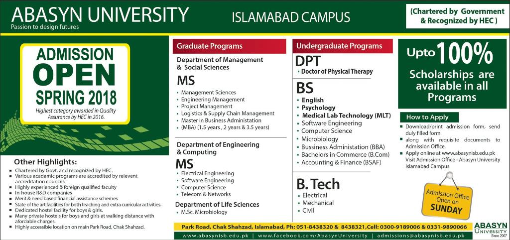 Abasyn University Islamabad Admissions 2018 Form, Last & Test Date