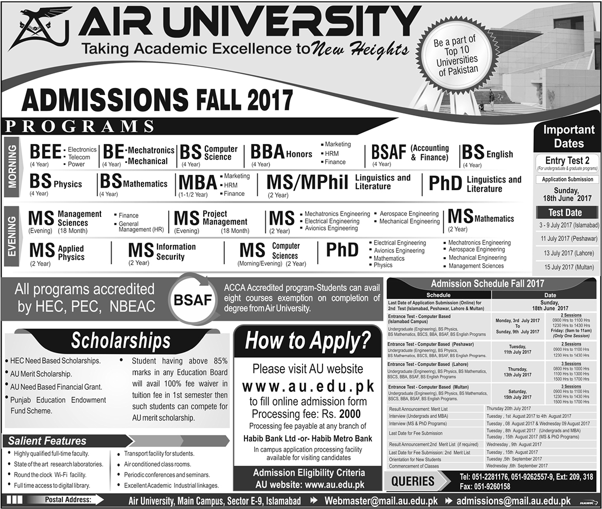 Air University Islamabad Admission 2017 BS, BBA, MS, MBA Entry Test Date, Form