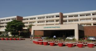 Allama Iqbal Medical College Admission, Courses, Fee Structure, Contact Number