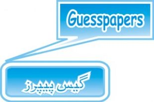 Arabic Guess Paper 1st Year 2018 Lahore Board 11th Class Download Online