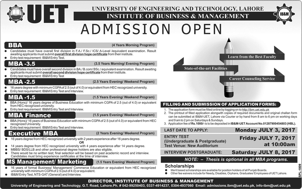 IB&M UET Lahore Admissions 2017 BBA, MBA, BSc Apply Online, Entry Test Date