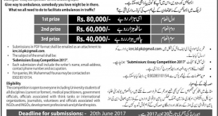 ICRC Pakistan Essay Writing Competition 2018 Topics, Prizes