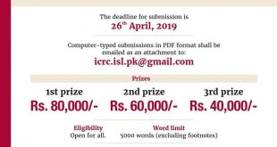 ICRC Pakistan Essay Writing Competition 2019 Topics, Prizes