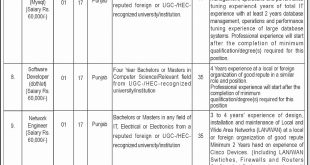 ICT Islamabad Model Police Station Jobs 2017 Application Form, Test & Last Date