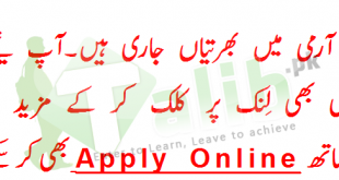 Join Pak Army Registration 2018 Online Forms Procedure