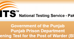 Prison Department NTS Test Result 2017 For 616 Warder Jobs 7th May Test