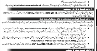 UET Lahore Entry Test Information Instructions 2018 Advertisement