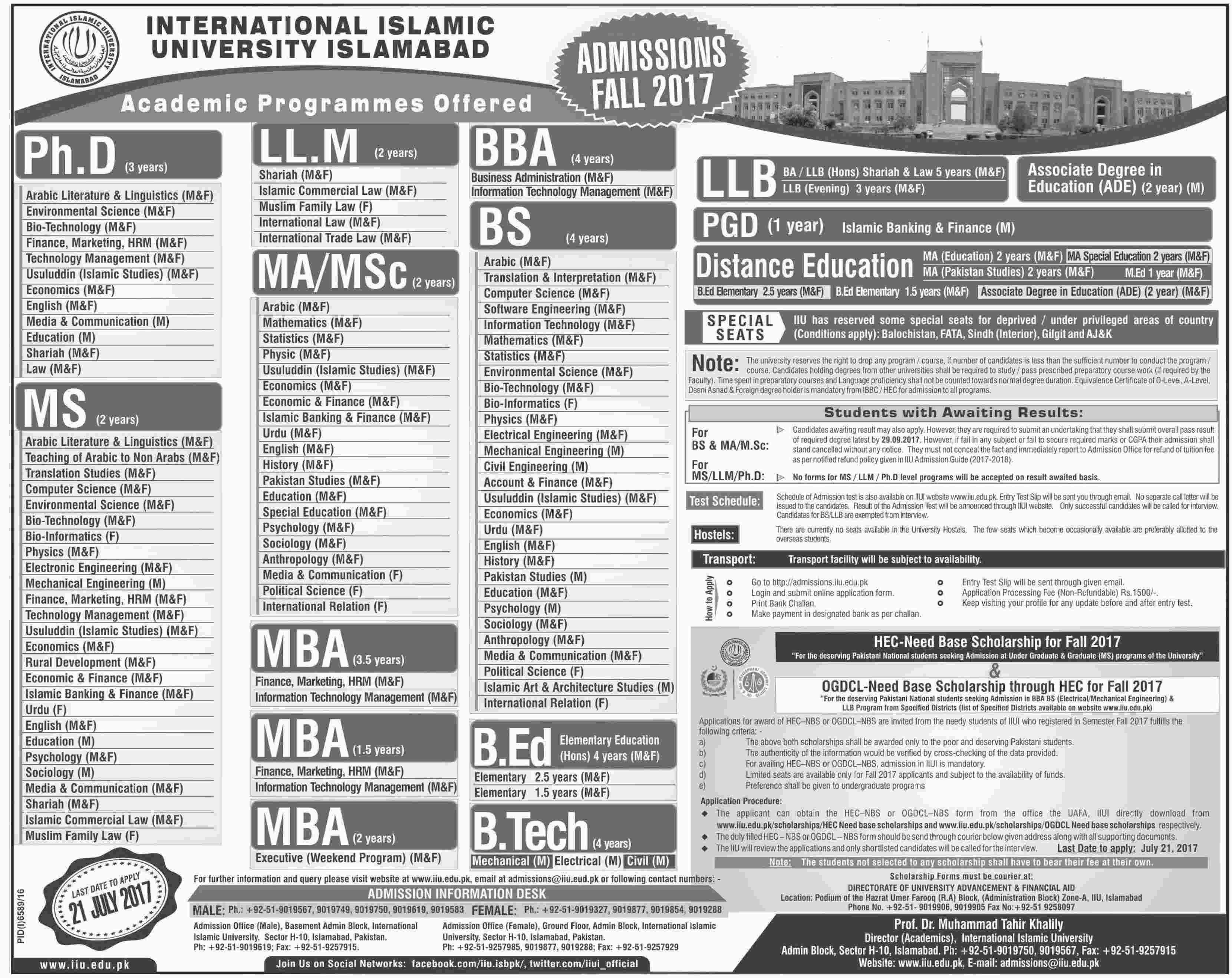 International Islamic University Admission 2017 Fall Admission Form, Date Schedule