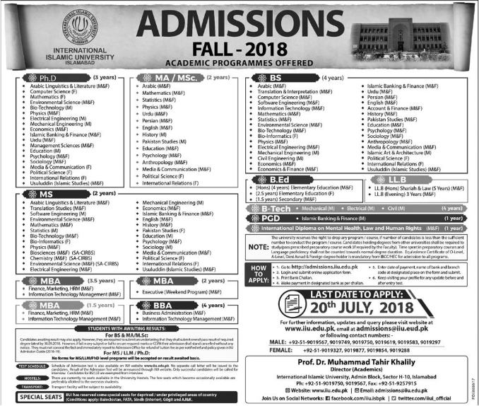 International Islamic University Admission 2018 Fall Admission Form, Date Schedule