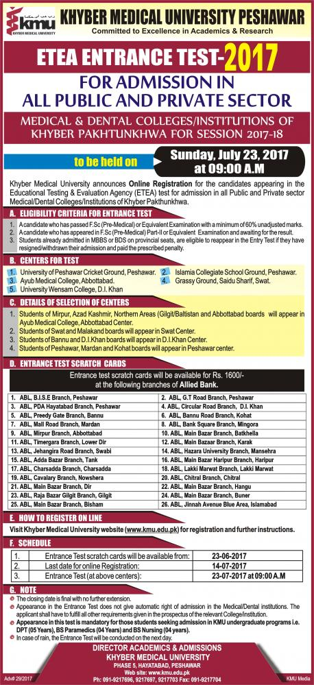 KMU Peshawar Entry Test Date 2017 Online Registration Schedule