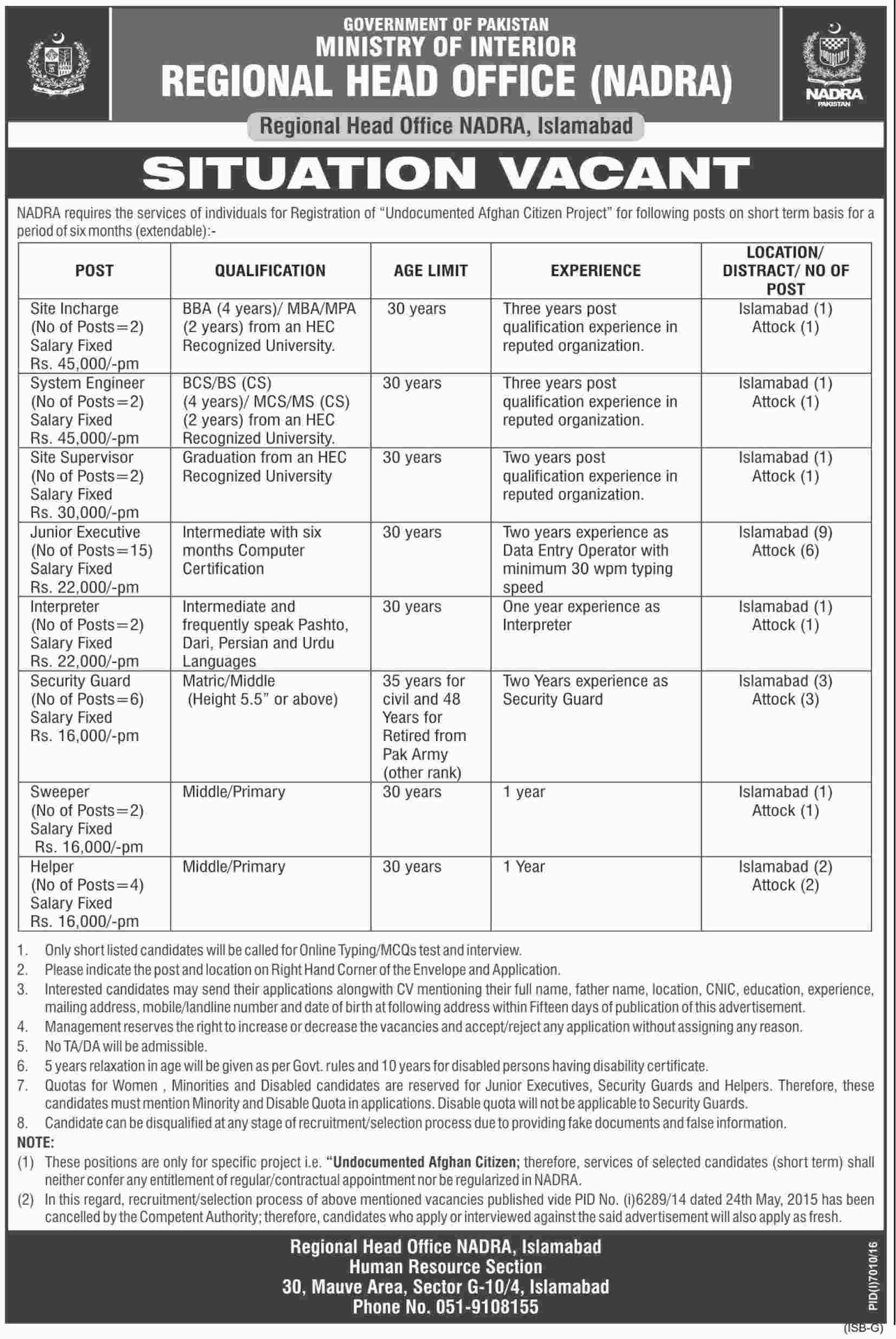 internship at nadra Jobs in national database and registration authority nadra at karachi office are available application are required from suitable candidates.