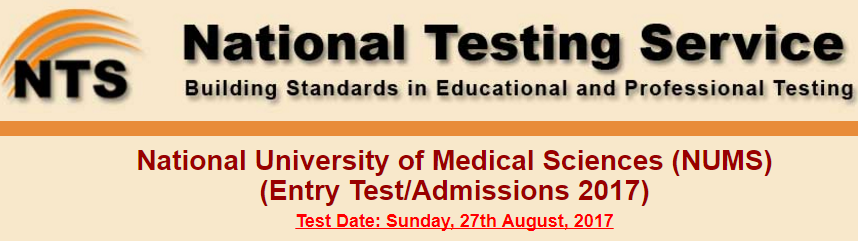 NUMS Rawalpindi MBBS, BDS Admission 2017 NTS Entry Test Application Form