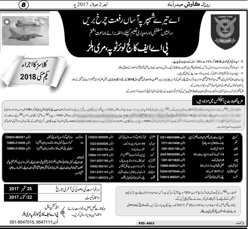 PAF College Lower Topa Murree 8th Class Admission 2018-2017 Form Last Date