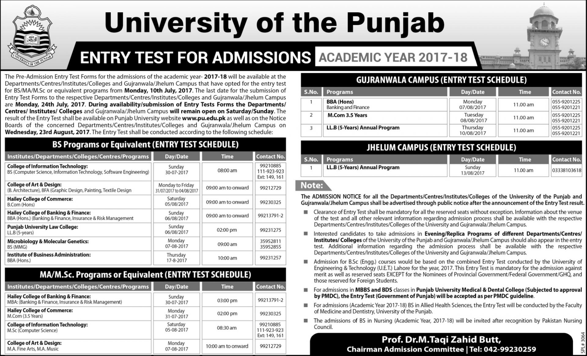 Punjab University PU Lahore BS, BBA, MA, MSc Entry Test Date 2017 Schedule, Form