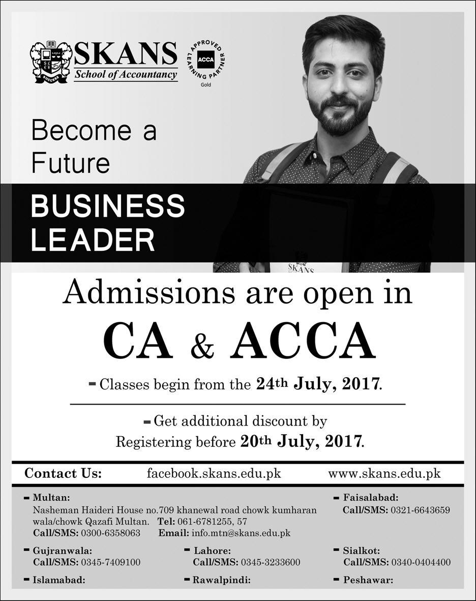SKANS Lahore Admissions 2017 ACCA, CA Form Requirement, Fee