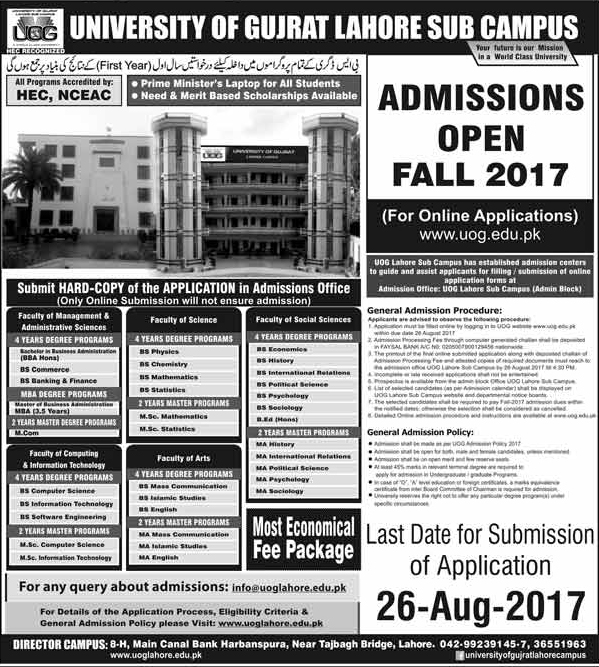 University Of Gujrat UOG Lahore Admissions 2017 Fall BS, MS Online Form