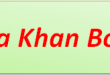 BISE Aga Khan Board Matric 9th , 10th Class Result 2017 Online By Roll No, Name