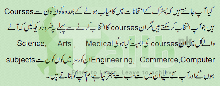 Career Counseling For Matric Students