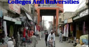 DI Khan Private/ Government Colleges And Universities List
