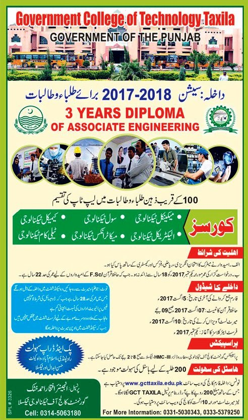 Govt College Of Technology Taxila Admissions 2017 DAE Form, Schedule