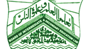 Lahore Board 9th 10th Supply Exams 2019 Admission Form, Fee, Schedule