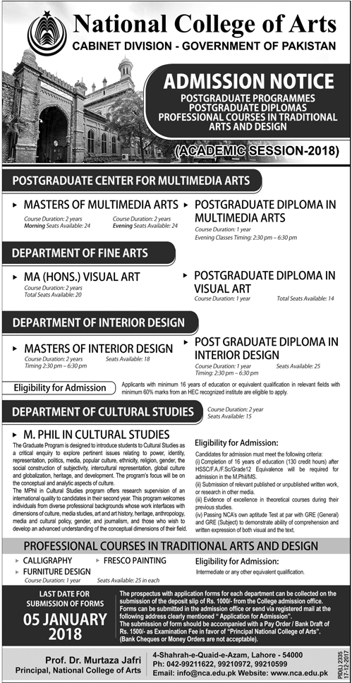 National College Of Arts Lahore NCA Admissions 2018 Form Date