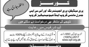 OPF Girls College Islamabad Admission 2017 Form, Last Date, Entry Test Merit