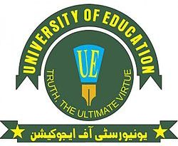 University of Education Lahore Fall Admission 2020