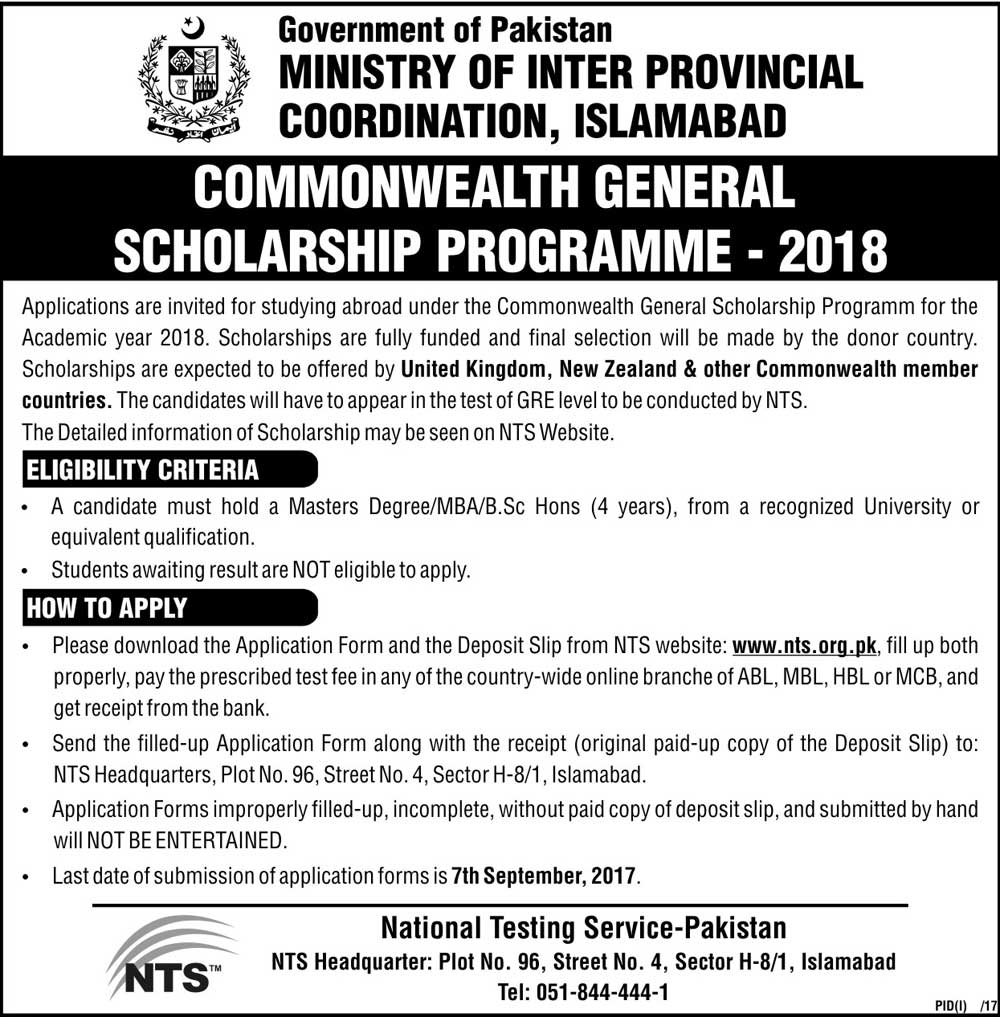 Commonwealth General Scholarship Program 2018 NTS Online Registration, Last Date