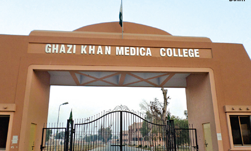 Ghazi Khan Medical College Contact Details, Fee Structure, Admissions