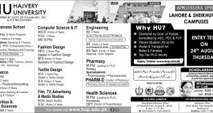 Hajvery University HU Lahore Admission 2017 Entry Test Date, Apply Online