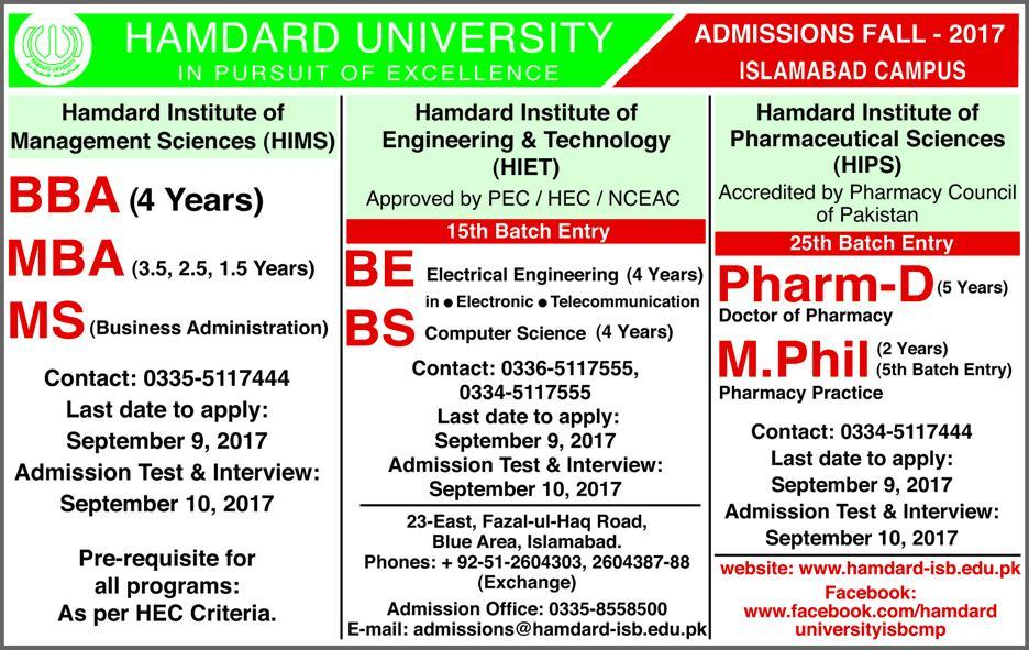 Hamdard University Islamabad Admission Fall 2017 Form, Fee Structure