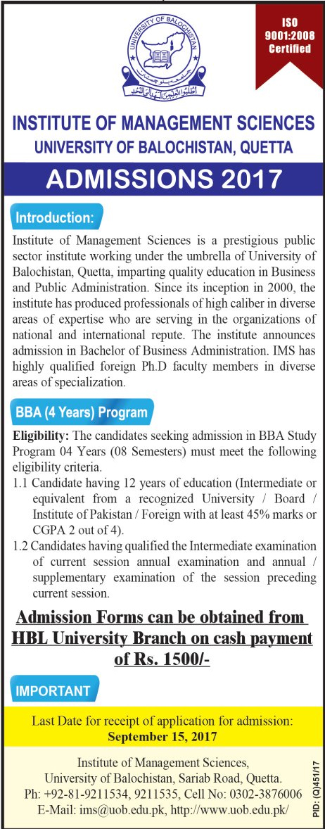 IMS University of Balochistan admission 2017 form, last & entry test date