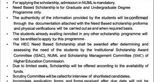 National University NUML HEC Need Based Scholarship 2018 Form, Last Date