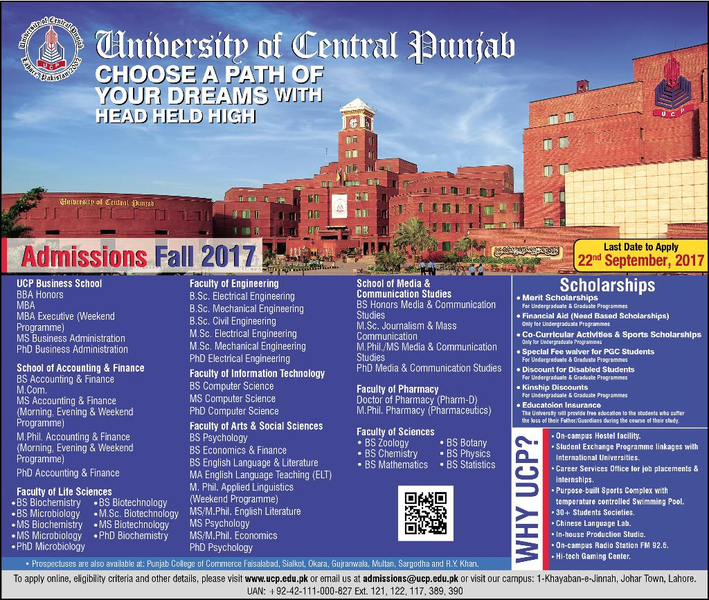 UCP Lahore Graduate Admissions 2017 Fall Apply Online, Last Date