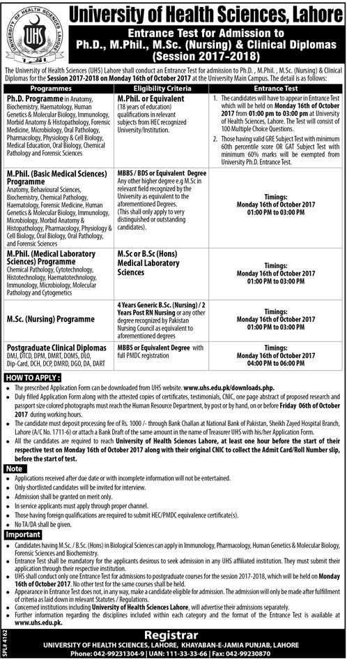 UHS Lahore Entry Test 2017-18 Postgraduate Date, Schedule, Registration